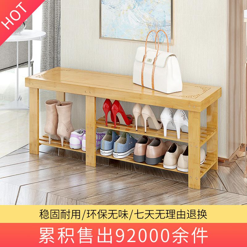 鞋架简易多层防尘鞋柜家用换鞋凳宿舍门口省空间收纳置物架子实木