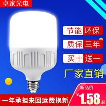 灯盘led吸顶灯灯芯改造灯板圆形吸顶灯芯节能灯泡灯条灯珠贴片led