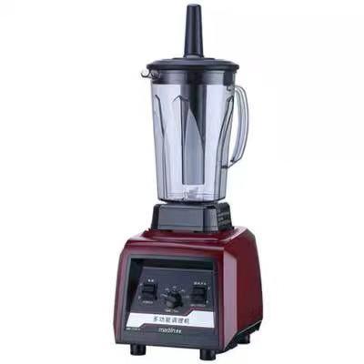 台湾麦-登MD206商用沙冰机碎冰机料理机豆浆机果汁机调理机榨汁机