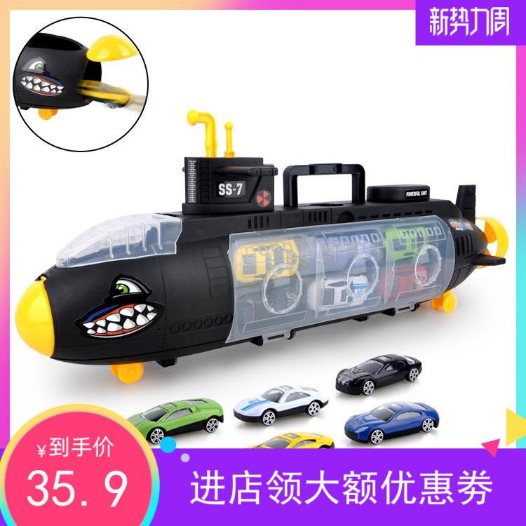 凌速儿童玩具滑行鲨鱼潜水艇带6只合金小汽车车模型男孩礼品新款