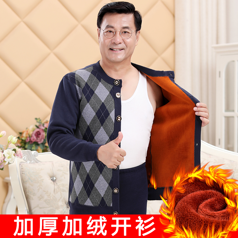Middle aged and old peoples warm underwear cardigan mens grandfather Plush thick winter coat grannys cold proof suit