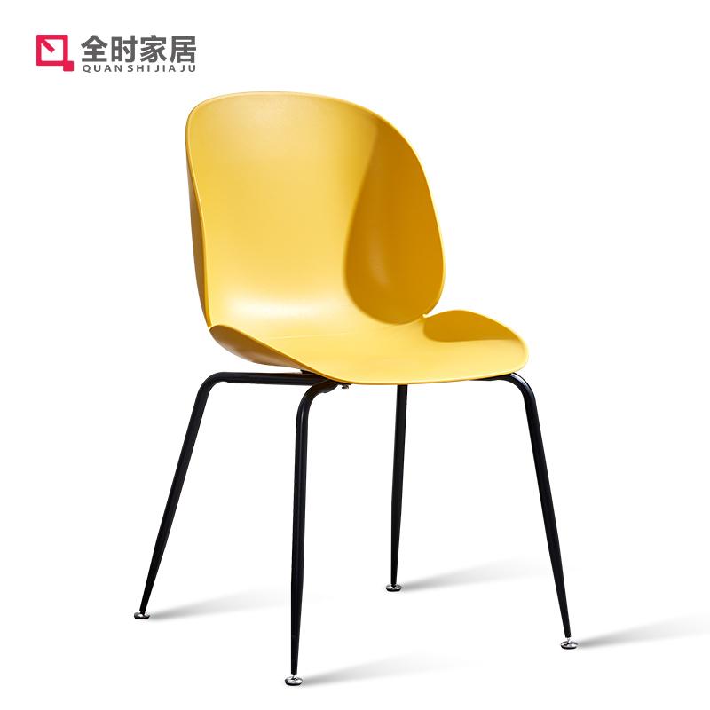 北欧甲壳虫椅子网红现代简约餐椅家用成人书桌椅休闲靠背凳子白色