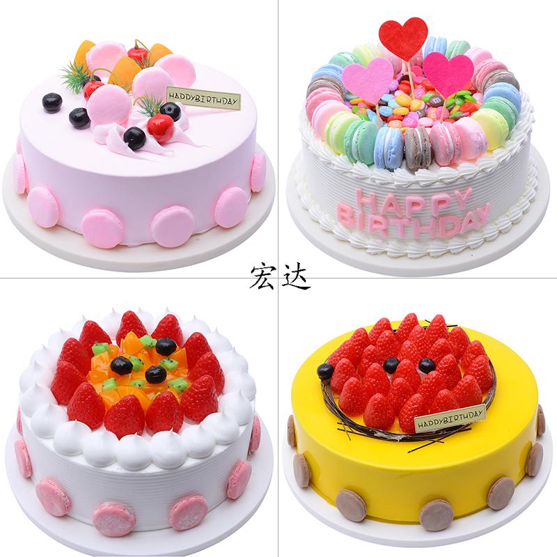 生日蛋糕模型流行新款创意拍摄道具马卡龙欧式水果仿真塑胶假蛋糕