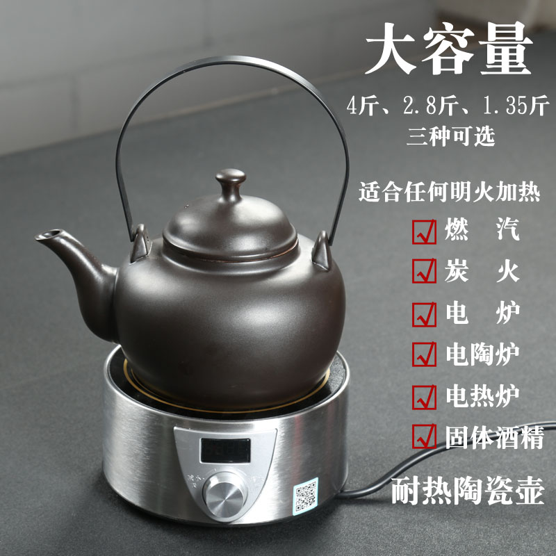 Warm wine pot ceramic electric hot water scalding set open fire large capacity yellow rice wine flower carving warm wine pot hot wine pot