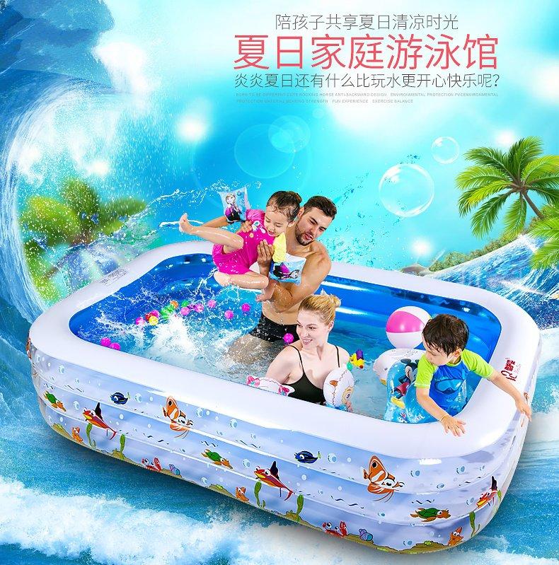 蓝色宝宝游泳池家庭充气式家用浮床(用1元券)