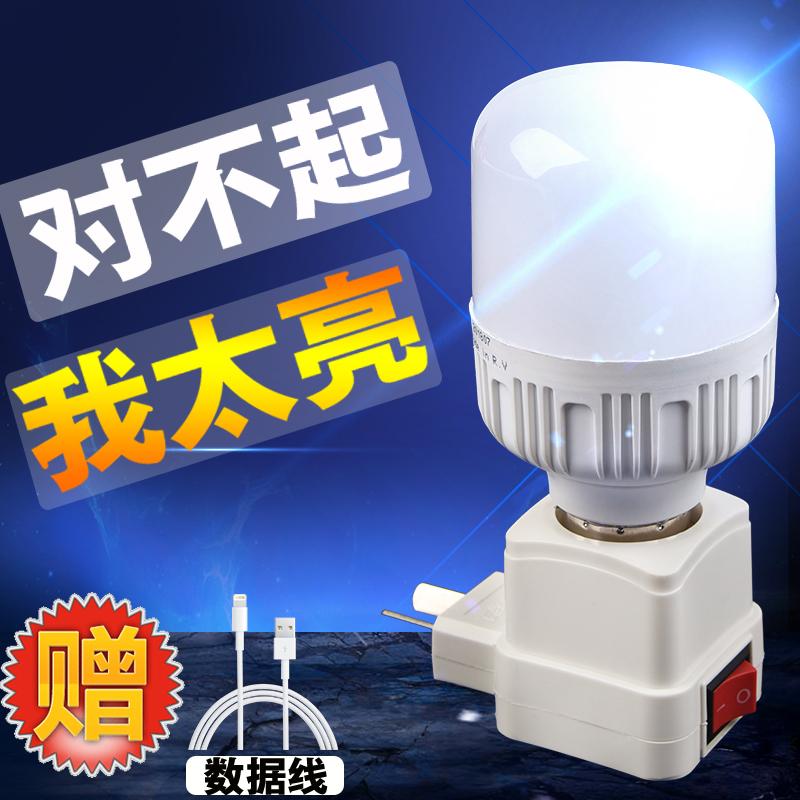 插座灯卧室带开关床头灯超亮插头灯卫生间创意插座灯泡插电小夜灯