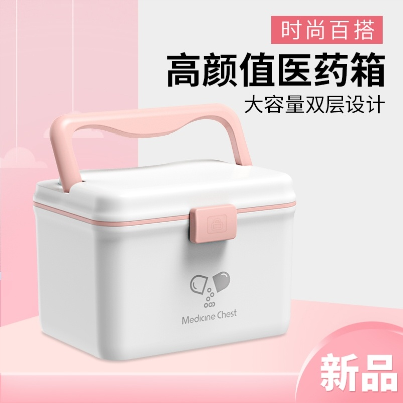 Rescue pink health common factory model household appliances emergency small family medicine box standing children