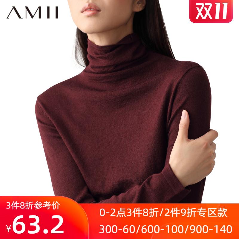 Amii酒红色内搭高领毛衣2020年新款女装羊毛针织打底衫堆堆领秋冬
