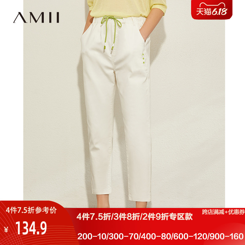 Amii旗舰店超显瘦老爹裤轻薄牛仔裤女松紧运动风白色九分裤子夏季