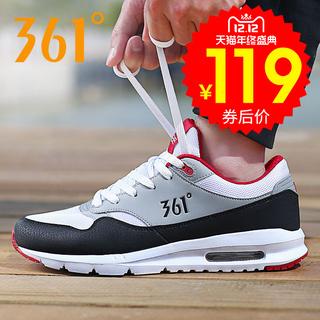 361男鞋冬季氣墊運動鞋子361度男士秋季正品網皮面旅游休閑跑步鞋