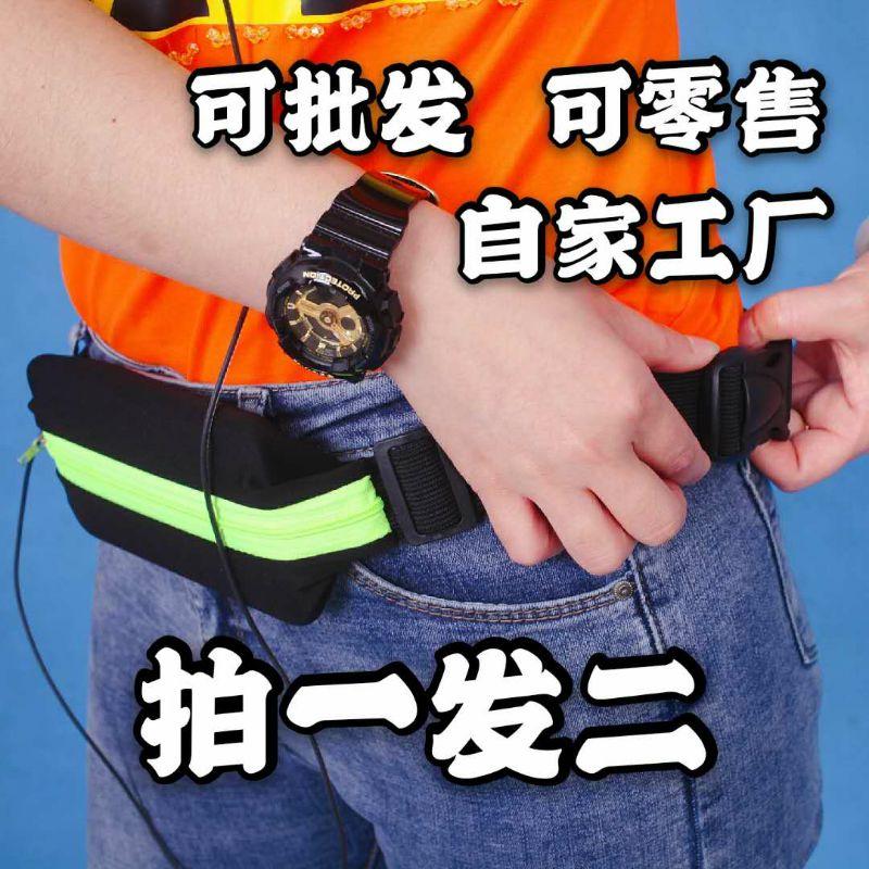 2020レベルアップモデル多機能アウトドア用隠しスポーツバッグ大容量携帯バッグランニングトレーニング男女兼用