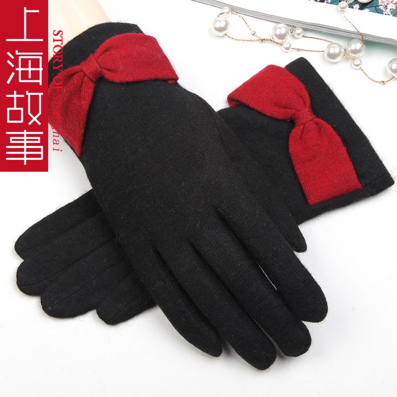 上海故事 羊毛羊绒女士冬保暖五指ins玩手机专用黑色触摸手套薄款