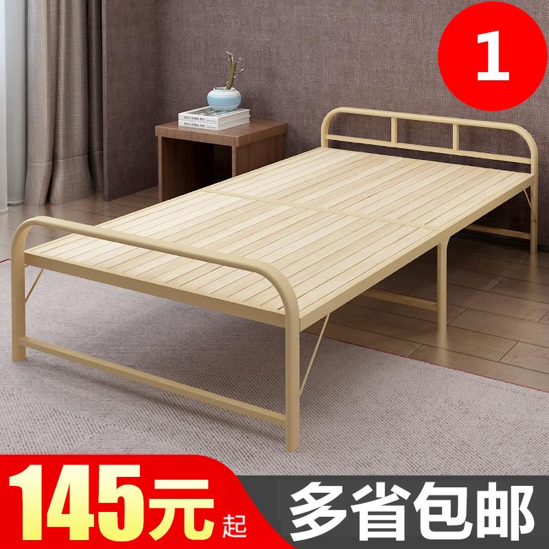 折叠床单人床 家用1.2米钢丝床木板床双人午睡床午休床简易实木床
