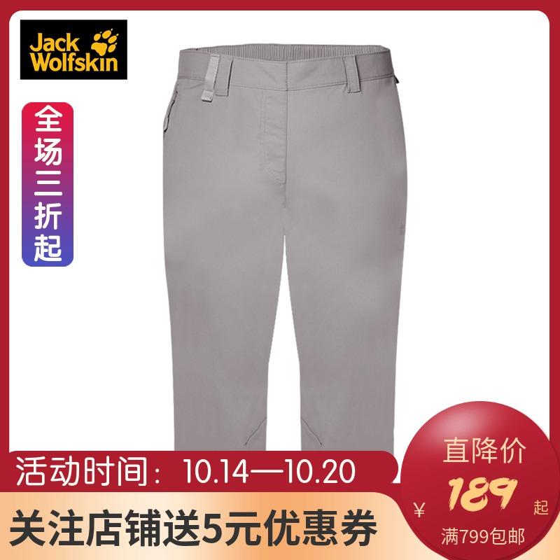 JACKWOLFSKIN狼爪户外柔软舒适线色休闲五分短裤1503721/1504931