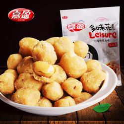 嘉盈五香酱汁香辣多味花生米批发500g*2包邮山东特产休闲零食炒货