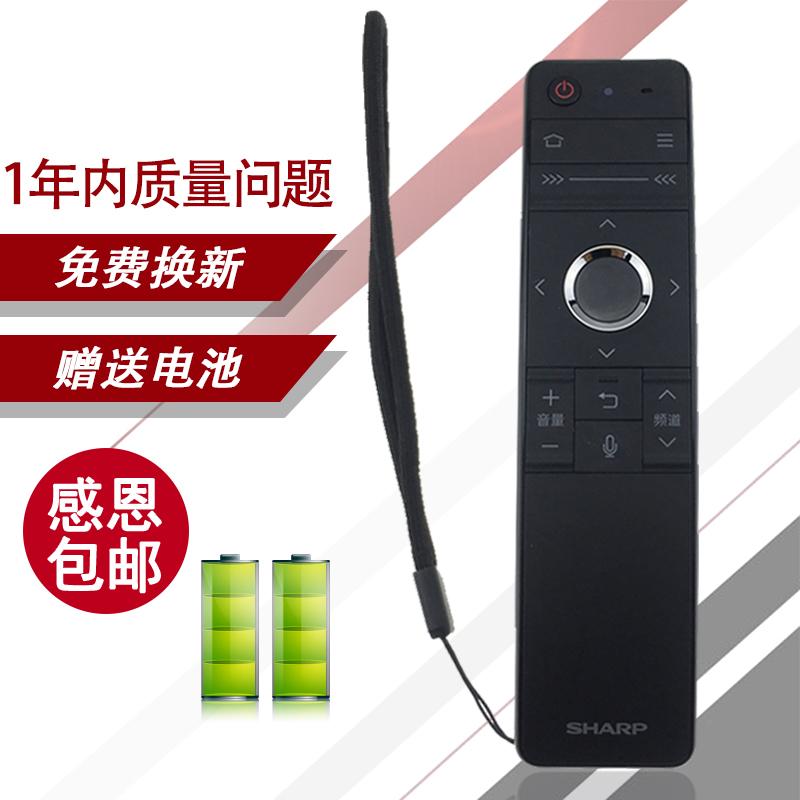 原装夏普电视遥控器,语音,智能 型号RRMCGB184WJSA2 MY760ASU760AMY83A SU660A GB184WJ