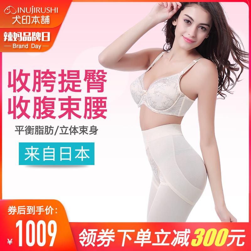 日本犬印产后收腹裤收胯高腰孕妇紧身束身裤产妇提臀骨盆束臀裤女