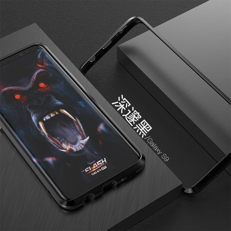GINMIC Sword Slim Light Aluminum Frame Metal Bumper Case for Samsung Galaxy S9 Plus & Galaxy S9