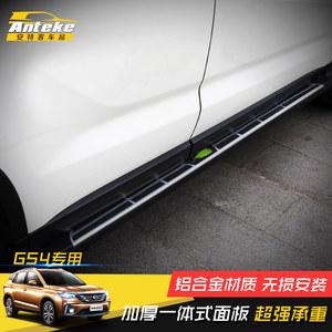 安特客专用于广汽传祺GS4踏脚板gs4迎宾侧踏板GS4改装装饰专用