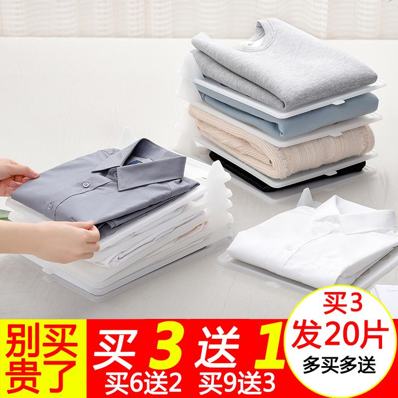 Японская складная одежда панель сорочка Складная одежда для футболки панель Штабелированная одежда ленивый организатор хранения домой