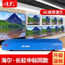 网影电视卖场专用4K超高清码流仪USB播放器U盘视频多媒体盒广告机