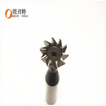 Straight Handle Swallowtail groove Milling cutter 60 degrees 45 degrees 16 18 20 25 30 32 35 40 45 50 55 60