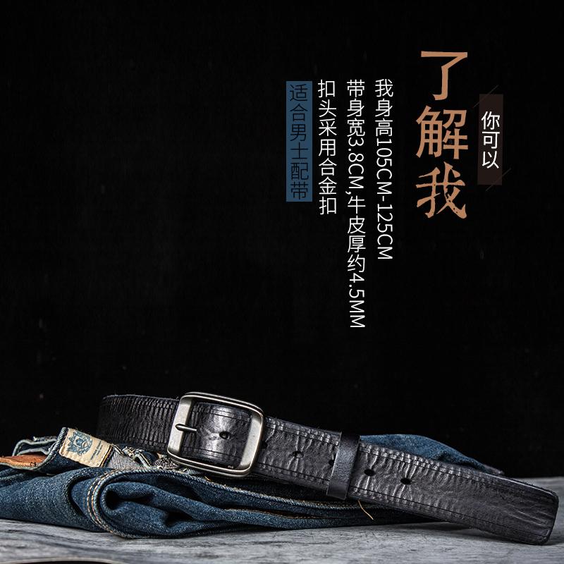 Мужские кожаные ремни Артикул 596833375044