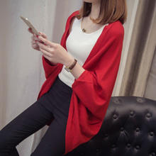 Mid-long knitted sweater cardigan spring dress Korean version loose bat sleeve jacket autumn and winter red sweater shawl