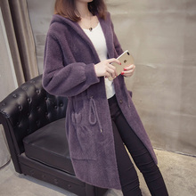 Autumn and winter 2018 new imitation water velvet coat female Korean version of the hooded loose long paragraph mink sweater coat thickening