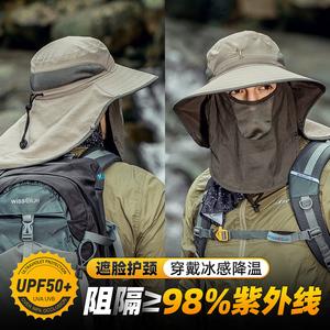 户外沙漠全遮脸护颈夏季遮阳帽子