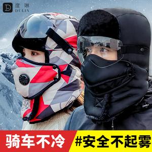 帽子男冬天骑车保暖神器防寒帽棉冬季防风套头帽电动车雷锋帽女士