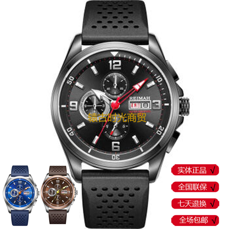Genuine Raymond 6123 new multi-functional silicone watch with Sports Strap leisure mens watch 6123m
