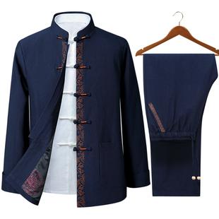 中老年唐装 夹克 男中国风加厚居士汉服爸爸装 秋冬款 男外套长袖 套装
