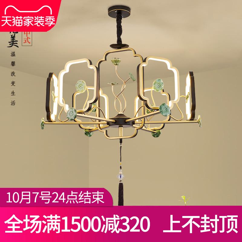 新中式轻奢吊灯 现代简约led客厅灯创意个性陶瓷卧室灯具套装