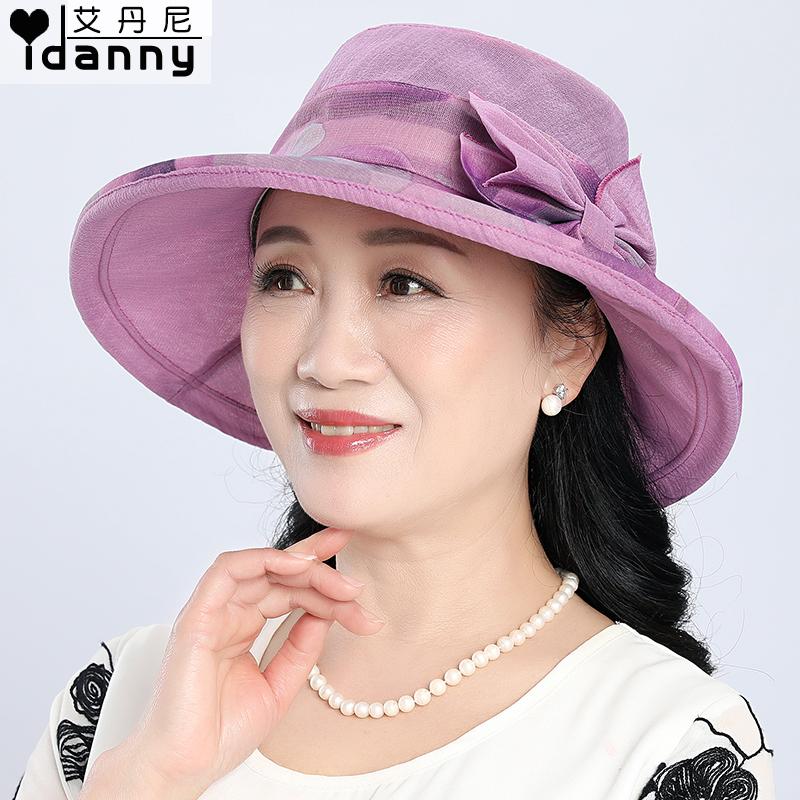 Женские шляпки Артикул 593004982506