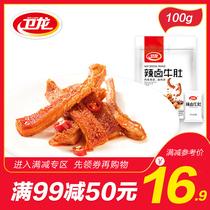 斤装1超干500g圣天源西藏特产牦牛肉干散称手撕风干五香香辣零食
