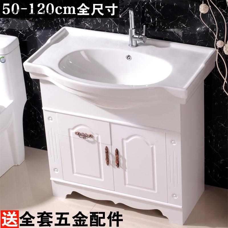 热销0件需要用券落地式卫生间柜组合现代简约浴室柜