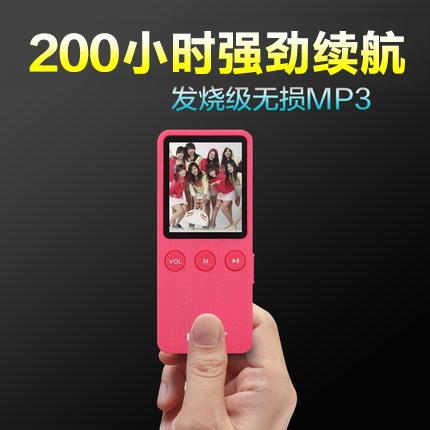 锐族X08 可外放的mp3 mp4播放器 迷你 学生用插卡随声听 自带内存 可看小说 学习英语听力 手机下歌超长待机