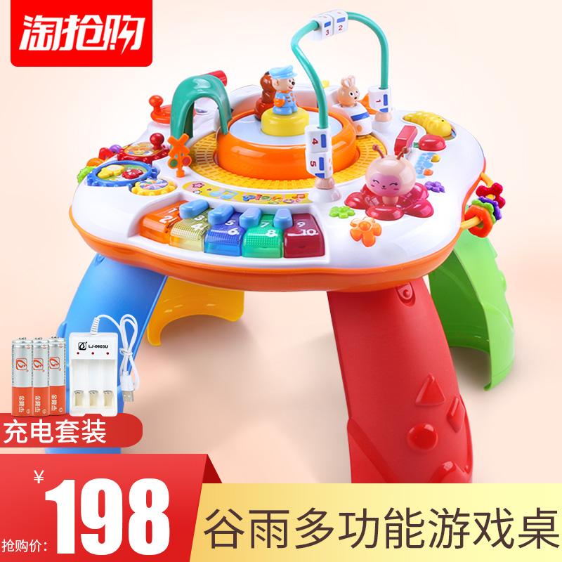 谷雨游戏桌婴儿多功能玩具台桌子一1岁宝宝早教玩具儿童学习桌