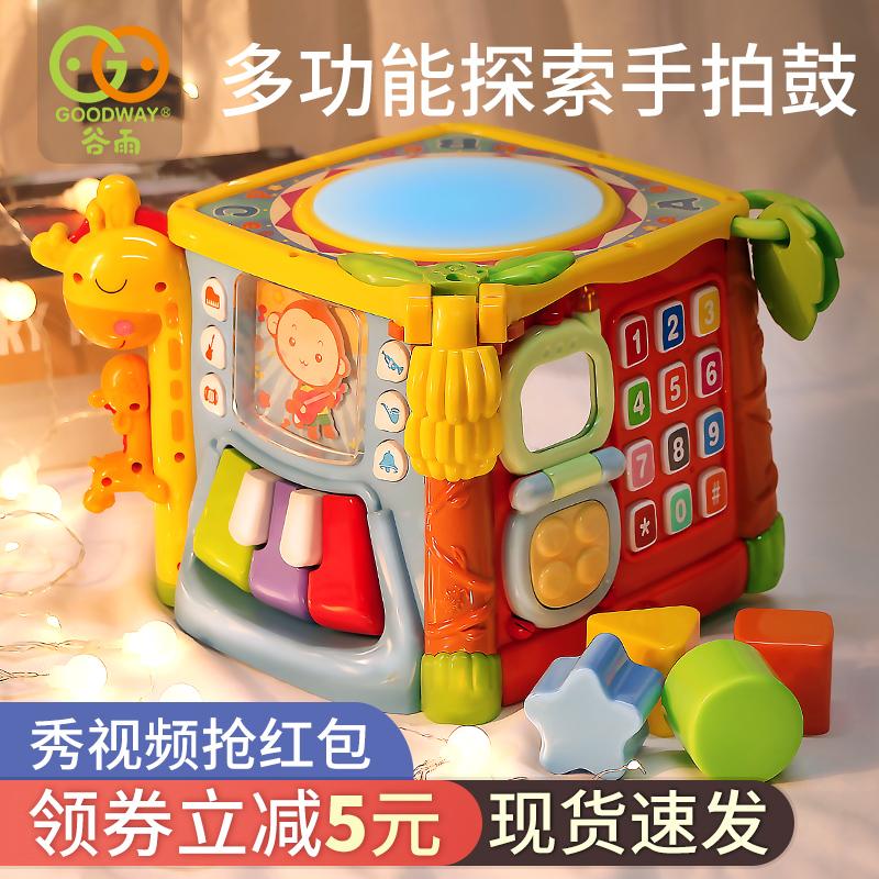 谷雨早教益智音乐0-1-3岁个拍拍鼓