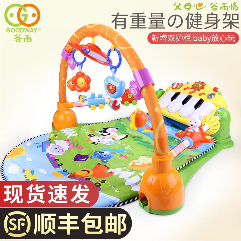 谷雨玩具0-3-6-12个宝宝脚踏健身架