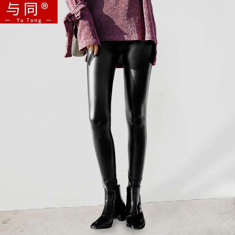 韩版皮裤PU加绒女裤黑色高腰秋冬外穿紧身打底裤百搭加厚保暖哑光