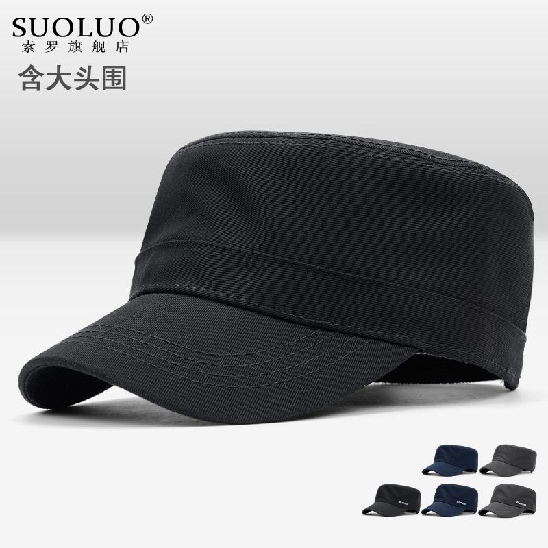 Мужские кепки Артикул 40730407299