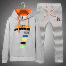 青年套装 时尚 三件套装 潮运动长袖 秋冬季 男 两件套男士 拉链卫衣秋款