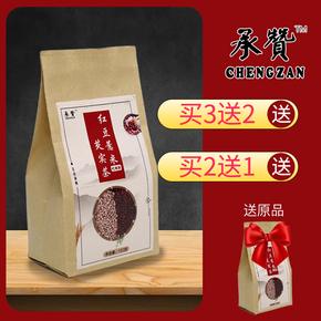 Оздоравливающий чай,  Красная фасоль Yi метр Цянь реальный чай Yi благожелательность удалять мокрый чай кроме в естественных условиях мокрый горячей здравоохранения ароматный чай лист сочетание мужской и женщины идти влажность вес, цена 508 руб