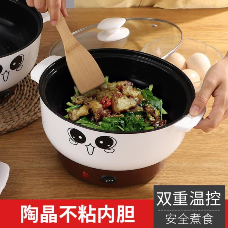 Hot pot Mini household hot rice electric appliance small electric rice pottery crystal inner pot 1-2 dormitory steamer