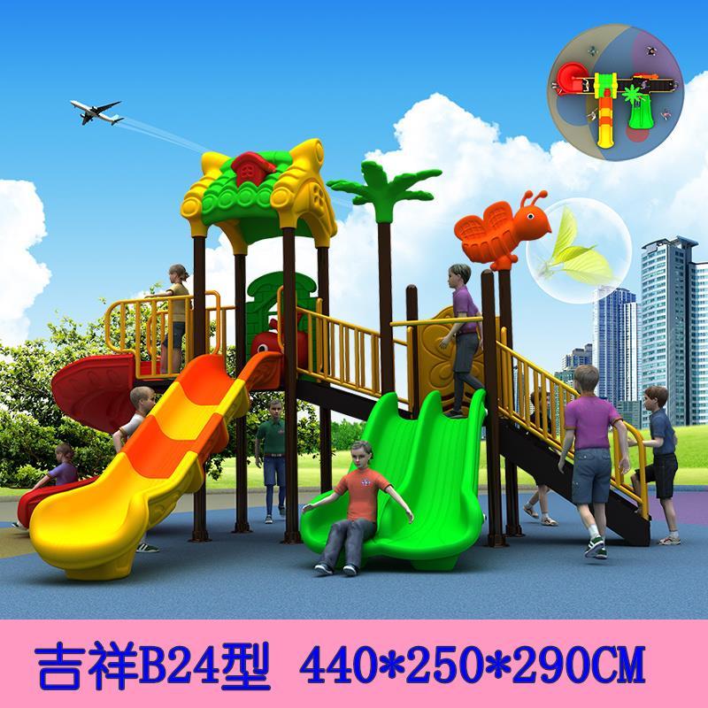 体育馆设施内秋千玩具室外网红划划户外滑道滑滑梯专卖幼儿园组合
