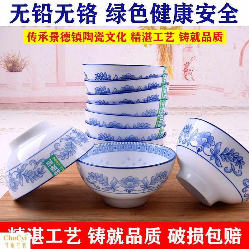 复古中国风青花瓷家用吃饭4.5英寸米饭碗中式5英寸高脚防烫碗