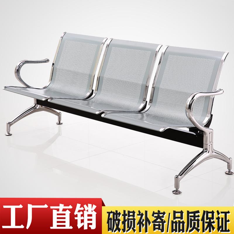 机场不锈钢三人位排椅家具医用美发店椅子候诊椅等候椅沙发连排椅