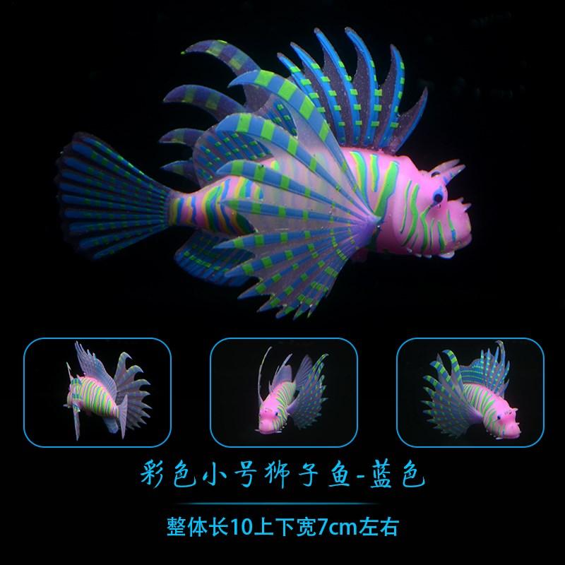 Дополнительные товары для аквариума Артикул 592602484560